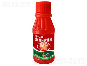 32%滴酸・草甘膦(150g)-恒丰卫锄-恒丰化工