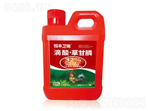 32%滴酸・草甘膦(2.5kg)-恒丰卫锄-恒丰化工