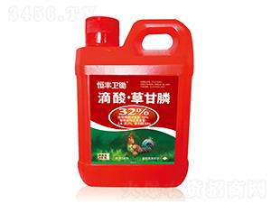 32%滴酸・草甘膦(4kg)-恒丰卫锄-恒丰化工