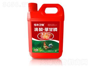 32%滴酸・草甘膦(10kg)-恒丰卫锄-恒丰化工