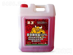 30%草甘膦铵盐(20kg)-草卫-恒丰化工