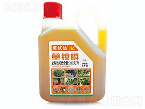 草铵膦(5kg)-草试达-恒丰化工