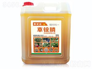 草铵膦(20kg)-草试达-恒丰化工