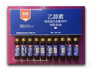80%乙蒜素乳油-云抗-粮满吨