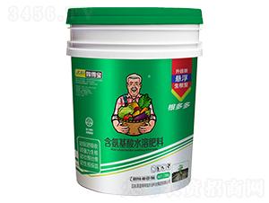 升级版悬浮生根型含氨基酸水溶肥料-根多多-稼得宝生物