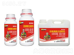 膨果型含氨基酸水溶肥料(组合装)-稼得宝生物