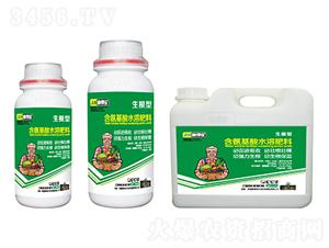 生根型含氨基酸水溶肥料(组合装)-稼得宝生物