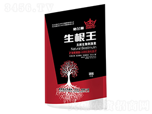 天然生物刺激素-生根王-格兰富