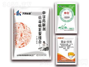 中草药制剂病毒病套餐组合-齐鲁远见-有机化工厂