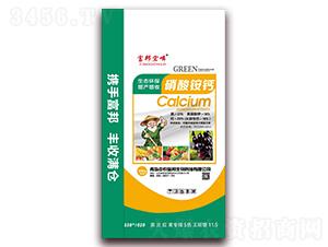 40kg硝酸铵钙-富邦宏嶙-中农富邦