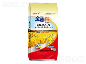 金麦粒复合肥料20-20-5-富邦宏嶙-中农富邦