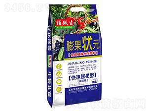 快速膨果型含腐植酸水溶肥料15-5-20-膨果状元-百利来