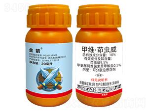 10%甲维・茚虫威可分散油悬浮剂-金箭-诺达特