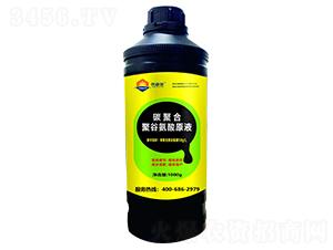 1000g碳聚合聚谷氨酸原液-奥睿施