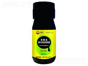 碳聚合聚谷氨酸原液-奥睿施