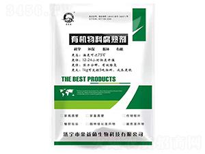 有机物料腐熟剂-金益菌