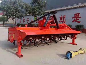 双轴灭茬旋耕联合整地机-兴华农业机械