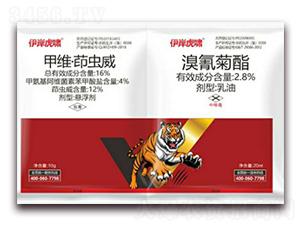 16%甲维・茚虫威+2.8%溴氰菊酯-伊岸虎啸