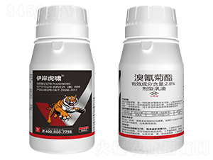 2.8%溴氰菊酯乳油-伊岸虎啸