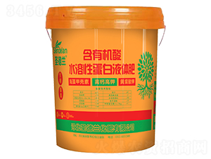 含有机酸水溶性蛋白液体肥(桶装)-圣德兰