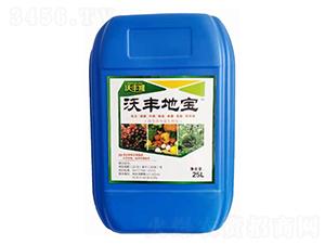 25L复合微生物肥料-沃丰地宝-德强生物