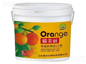 柑橘防曬涂白劑-橘美麗-強農生物