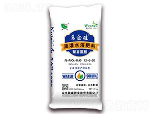 聚谷氨酸滴灌水溶肥料12-6-20-乌金硅-联威肥业
