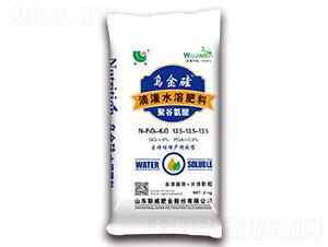 聚谷氨酸滴灌水溶肥料13.5-13.5-13.5-乌金硅-联威肥业