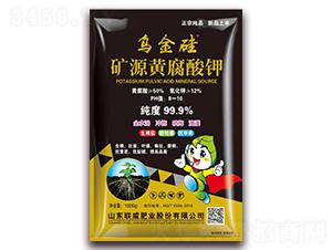 矿源黄腐酸钾-乌金硅-联威肥业