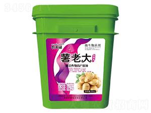 20kg薯类作物高产原液-薯老大-嘉霖万基