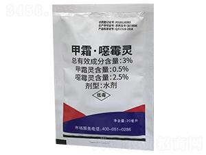 3%甲霜・�f霉�`水��(袋)-鑫�r��泰