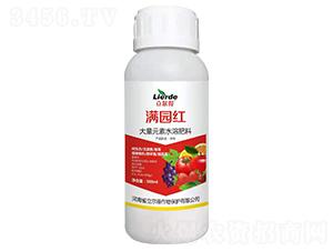 滿園紅(大量元素水溶肥料)-立爾得