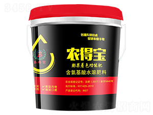 含氨基酸水溶肥(桶)-农得宝