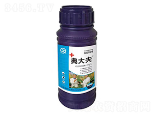 新型碘制劑-曲大夫-強農生物