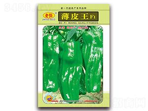 薄皮王-泡椒种子-萧诚