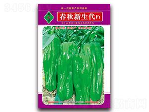 春秋新生代-泡椒种子-