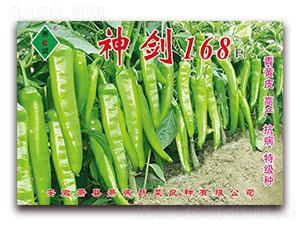 神剑168-尖椒种子-