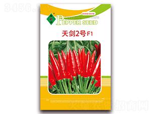 天剑2号-朝天椒种子-