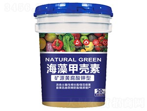 20kg海藻甲壳素-果尔美