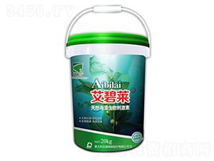 天然海藻生物刺激素-艾