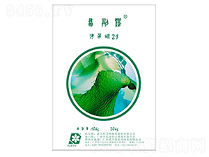 海藻碳-优卡思