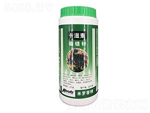 硼镁锌-卡兹素-优卡思