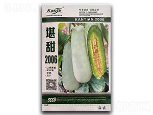 堪甜2006-甜瓜种子