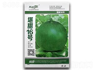 堪甜16号-甜瓜种子-