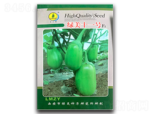 绿美十一号-茄子种子-