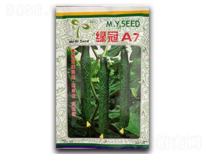 绿冠A7-黄瓜种子-凌广农业