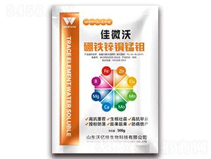 硼铁锌铜锰钼-佳微沃-沃尔优