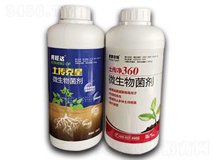 微生物菌剂-沃尔德