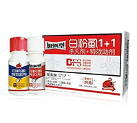 白粉虱专用杀虫剂-加强型白粉虱1+1-红象