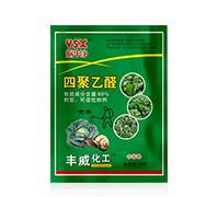 80%四聚乙醛可溶性粉剂-蜗牛净-双德农业